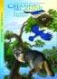 #7.CI Flora&Fauna COVER