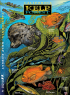 KELP FOREST_Nature UNFOLDING 2014